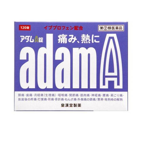アダムA錠 120錠 頭痛薬 痛み止め薬 生理痛 歯痛 ...