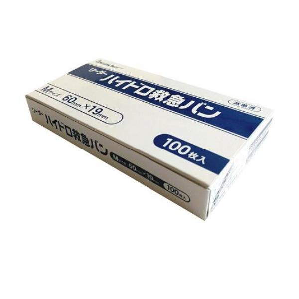 リーダー ハイドロ救急バン(医科向用) 100枚 (M...