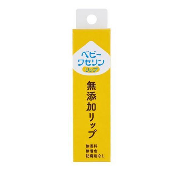 ベビーワセリンリップ 10g (箱入)  ≪ポスト投函...