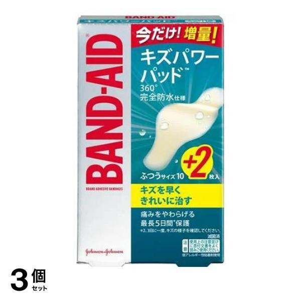 バンドエイド キズパワーパッド 10枚 (+2枚 ふつ...