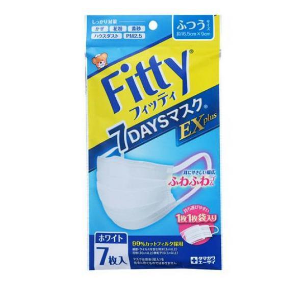 フィッティ 7DAYSマスク EXプラス (個別包装) 7枚...