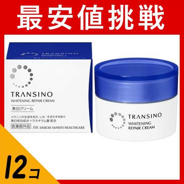 トランシーノ 薬用ホワイトニングリペアクリーム ...