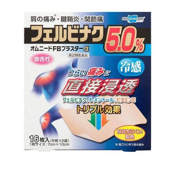 オムニードFBプラスターα 16枚 湿布薬 貼り薬 テ...