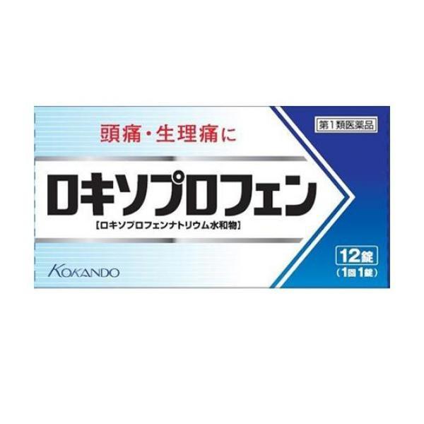 痛み止め 市販 ロキソプロフェン錠「クニヒロ」 1...