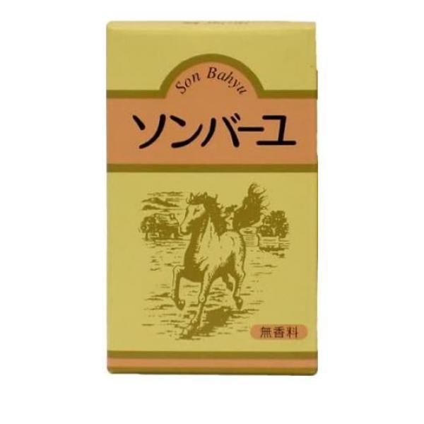 ソンバーユ無香料 70mL  ≪ポスト投函での配送(送...