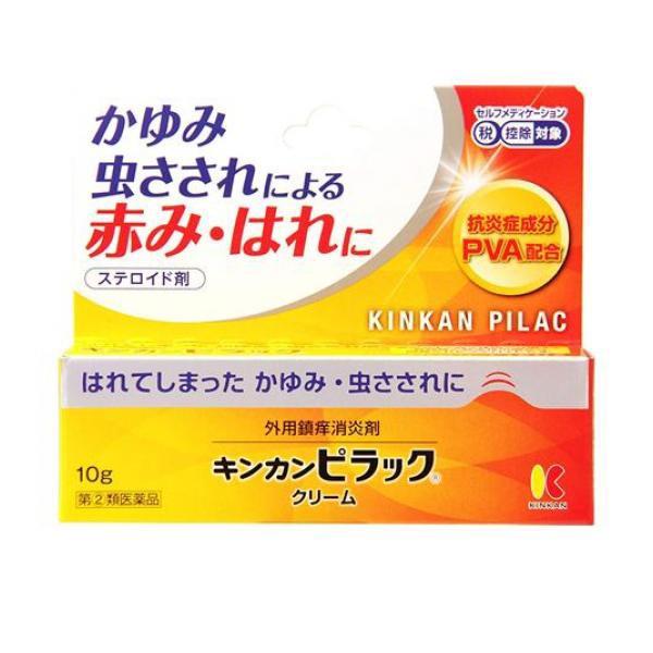 キンカンピラック 10g 第2類医薬品 ≪ポスト投函...