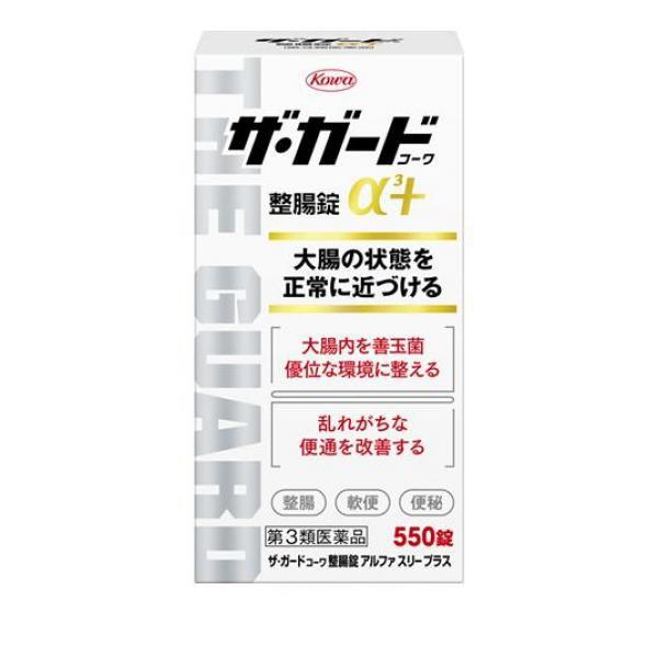 整腸剤 医薬品 ザ・ガードコーワ整腸錠α3+ 550...