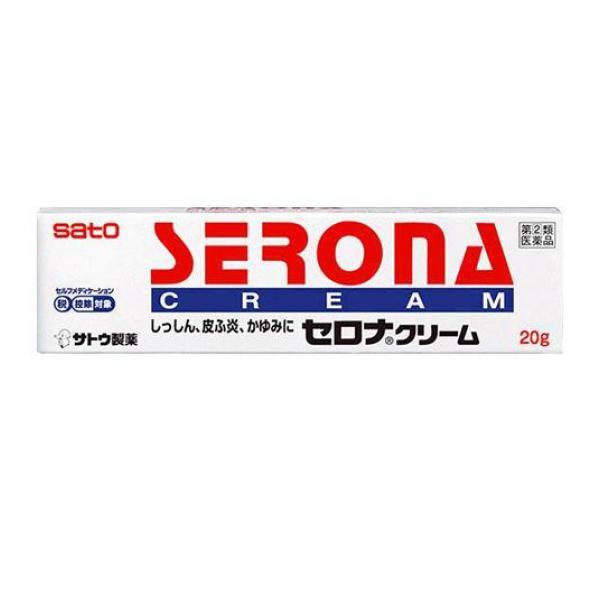 セロナクリーム 20g 指定第2類医薬品 ≪ポスト投...