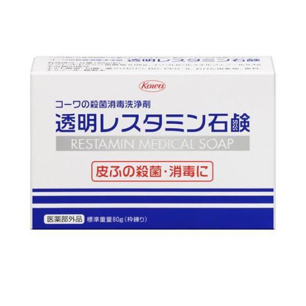 透明レスタミン石鹸 80g  ≪ポスト投函での配送(...