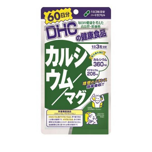 DHC カルシウム/マグ 180粒  ≪ポスト投函で...