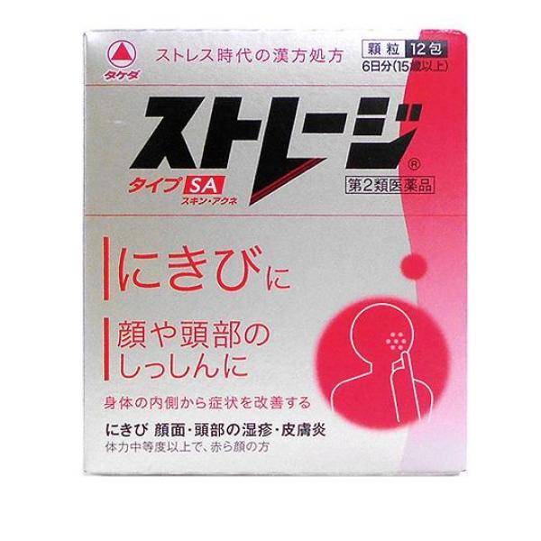 ストレージタイプSA 12包 第2類医薬品 ≪ポス...