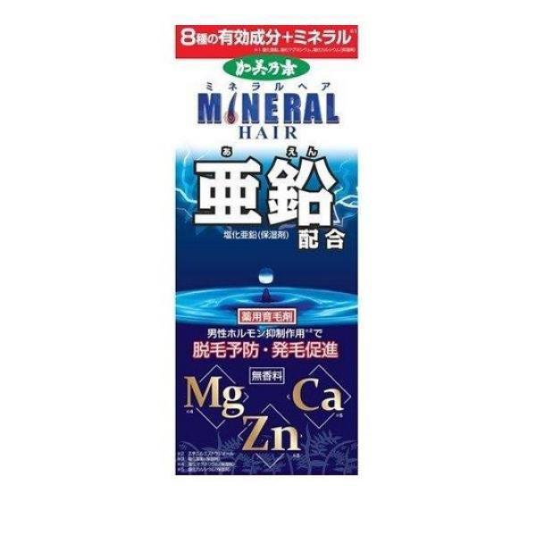 加美乃素薬用ミネラルヘア育毛剤 無香料 180mL  ...