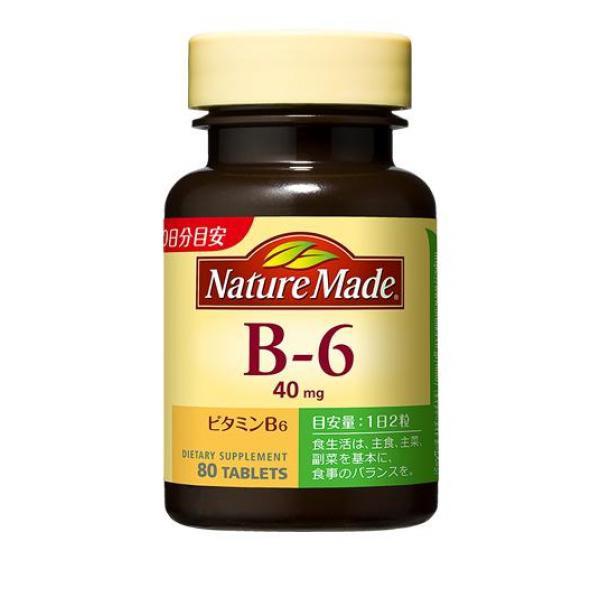 ネイチャーメイド ビタミンB6 80粒  ≪ポスト投...