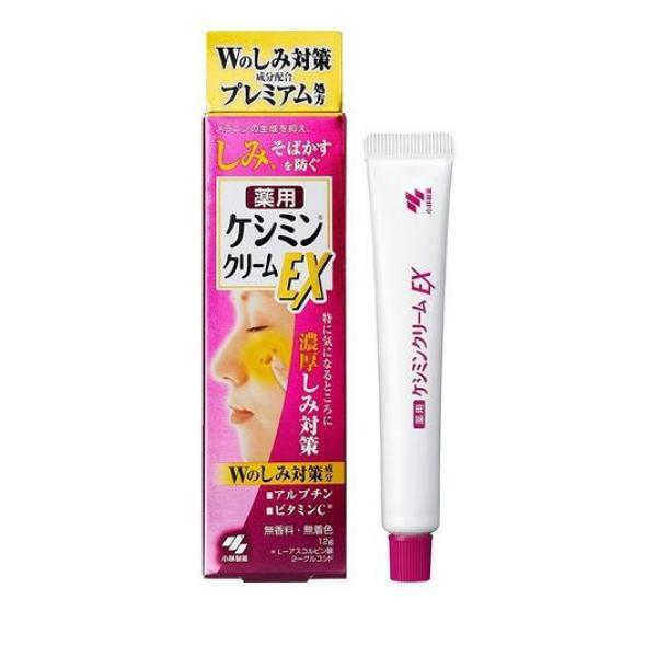 ケシミンクリームEX 12g  ≪ポスト投函での配送...