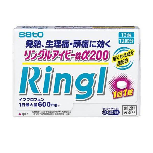 リングルアイビー錠α200 12錠 頭痛薬 痛み止め ...