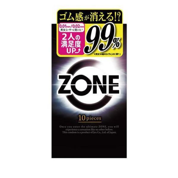 コンドーム スキン ZONE (ゾーン) 10個  ≪...