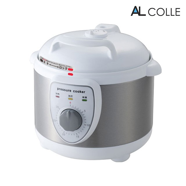 AL COLLE(アルコレ) 電気式圧力鍋 1.9L ほったら...