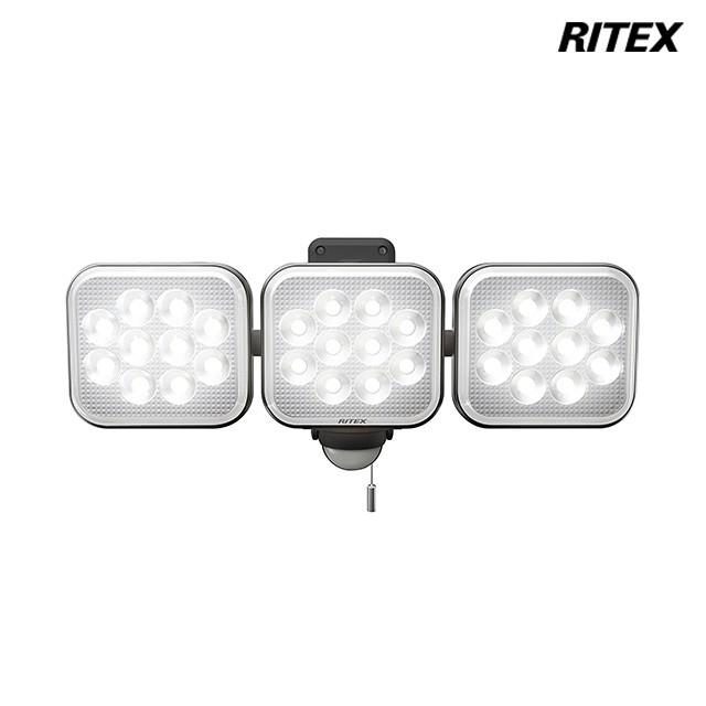 ムサシ RITEX フリーアーム式LEDセンサーライト(1...
