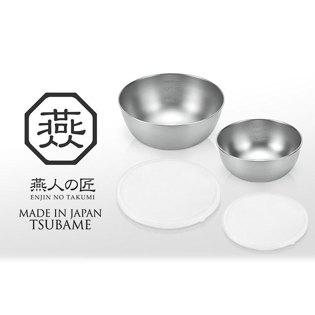 キッチン キッチン用品 燕人の匠ステンレスボウル...
