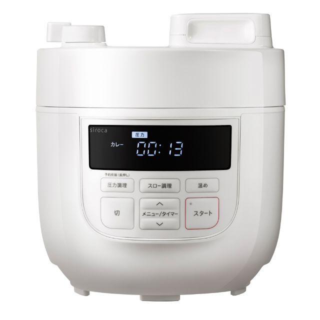 シロカ siroca 2L電気圧力鍋[コンパクト2Lモデル...