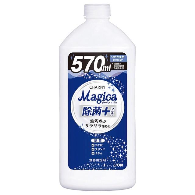 洗剤 食器洗剤 CHARMYMagica 除菌+詰替/570mL ...