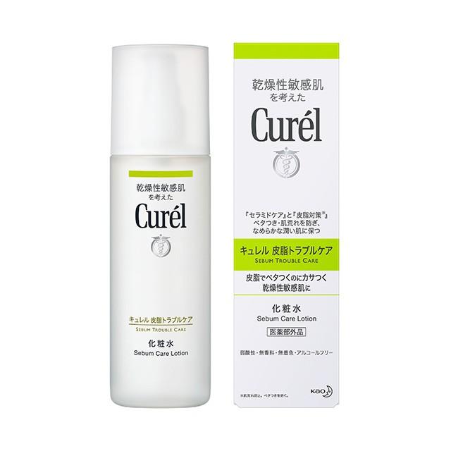 キュレル 皮脂トラブルケア 化粧水 / 150mL