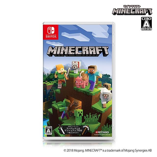 任天堂 日本マイクロソフト Nintendo Switch Mine...