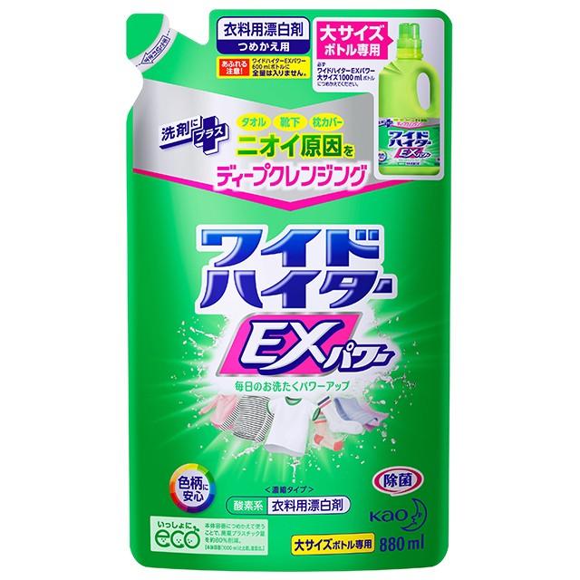 洗濯洗剤 ワイドハイター EXパワー 特大サイズ つ...
