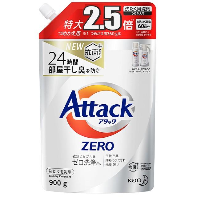 アタック ZERO つめかえ用/900g 花王 アタック...
