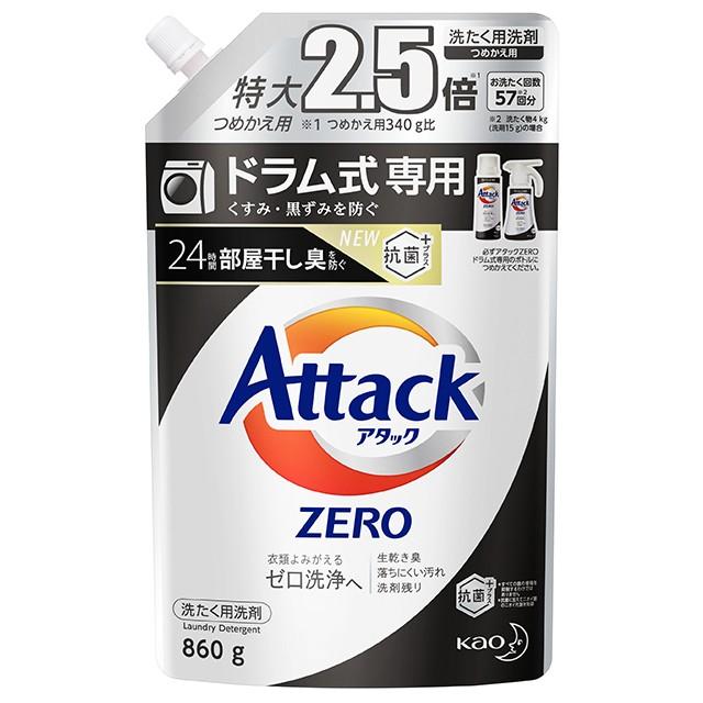 アタック ZERO ドラム式専用 つめかえ用/860g ...