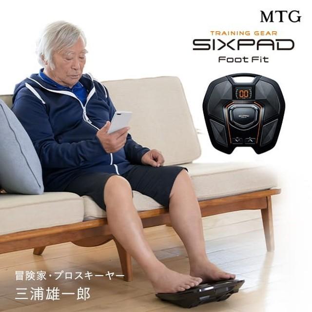 MTG SIXPAD シックスパッド Foot Fit フットフィット 正規品 EMS 足腰 ロコモ 在宅