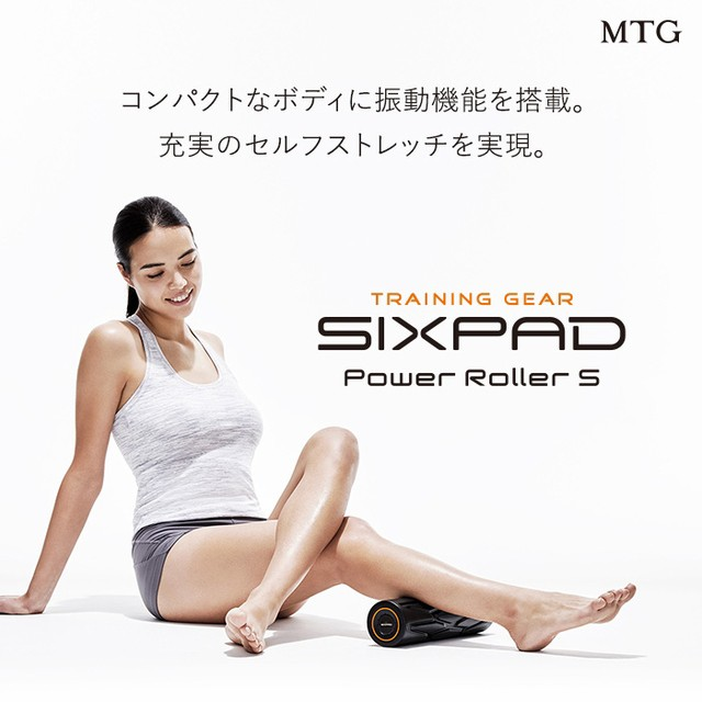 MTG SIXPAD Power Roller S 正規品 パワーローラ...