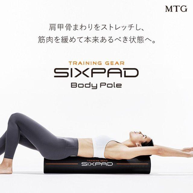 MTG SIXPAD Body Pole 正規品 シックスパッド ス...