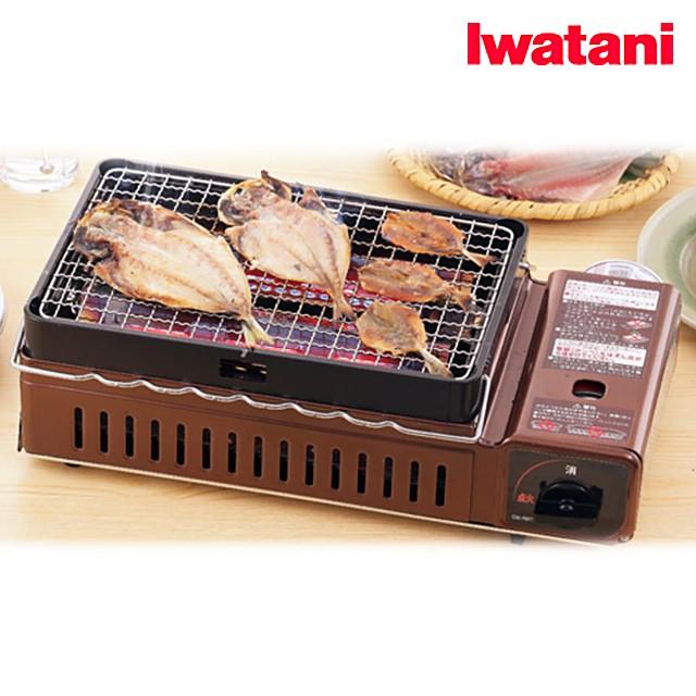 イワタニ 炉ばた焼器 炙りや CB-ABR-1 カセット ...