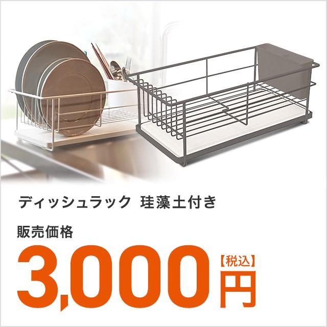 シービージャパン 水切りラック用 グレー 珪藻土...