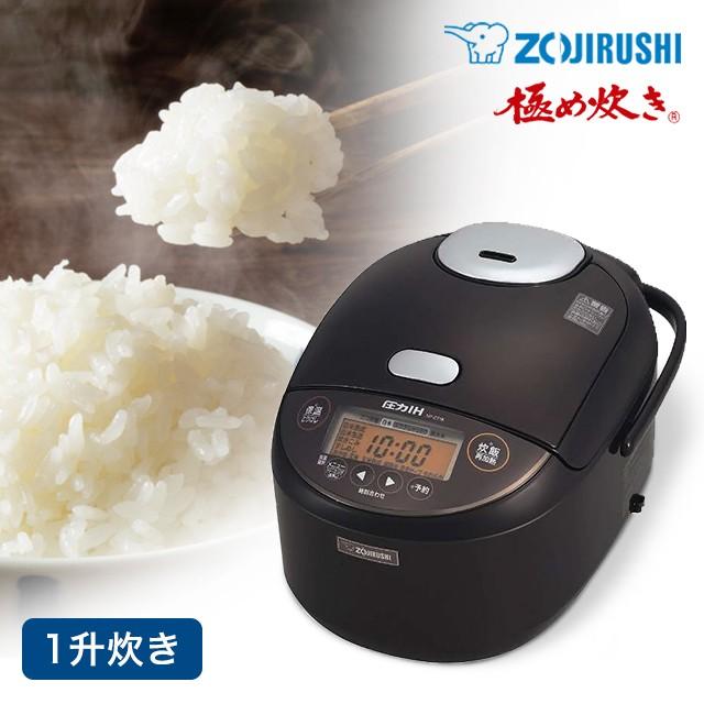 象印 炊飯器 圧力IH炊飯ジャー 極め炊き NP-ZT18-TD 1升炊き ダークブラウン