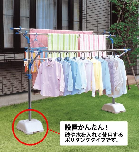アイリスオーヤマ 洗濯物干し 布団干し ベランダ 物干し 約5人分 ブロー台セット ステンレス 伸縮タイプ 幅80cm SMS-