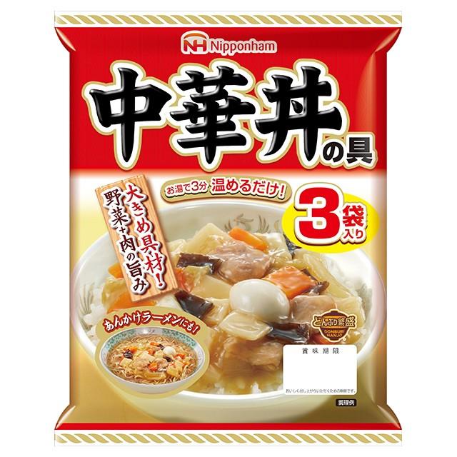 レトルト食品 どんぶり繁盛 中華丼の具 3袋