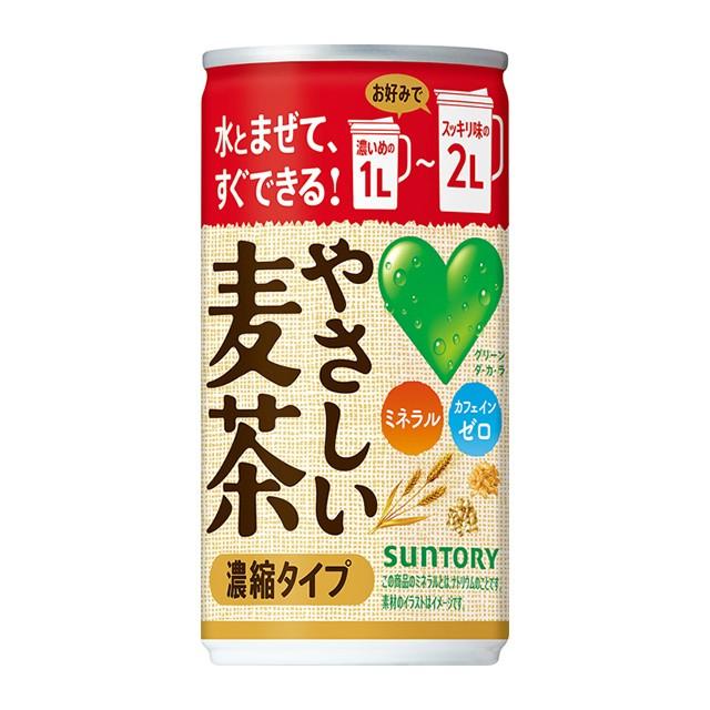 茶飲料 サントリー GREEN DAKARA やさ...