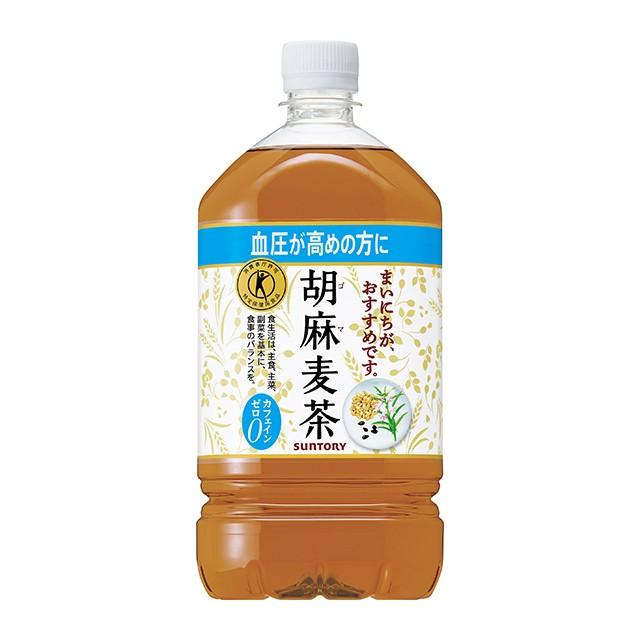 お茶 茶飲料 サントリー 胡麻麦茶1.05L×12本  1...