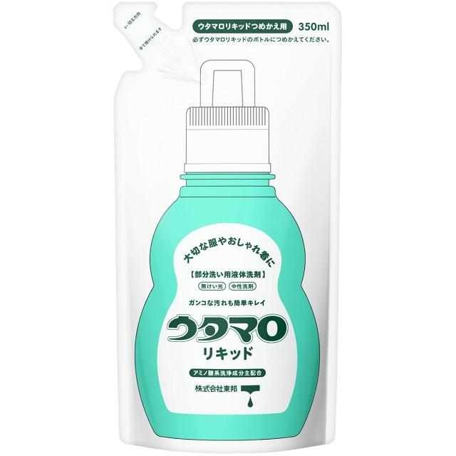 洗剤 洗濯洗剤 ウタマロリキッド つめかえ 350mL...