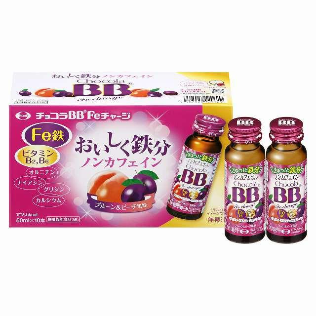チョコラBB Feチャージ 50mL×10本 エーザイ 【...