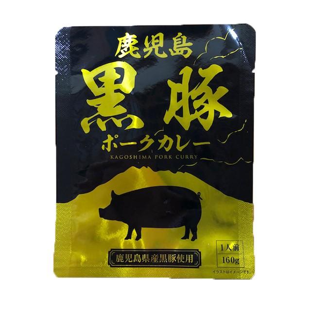 カレー レトルトカレー 鹿児島黒豚ポークカレー 1...