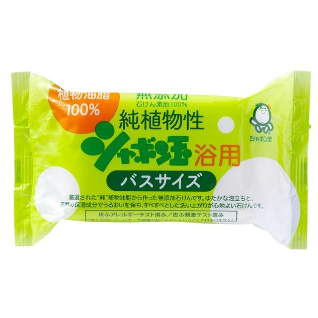 純植物性シャボン玉浴用バスサイズ/155g シャボ...