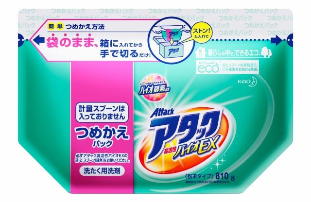 洗剤 洗濯洗剤 アタック 高活性バイオEX [つめか...