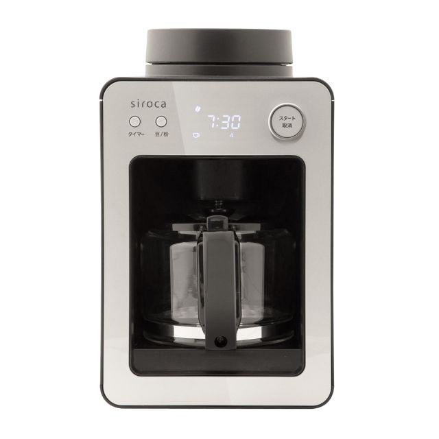 シロカ 全自動コーヒーメーカー カフェばこ [アイスコーヒー対応/静音/ミル4段階/コンパクト/豆・粉両対応] シルバー SC-