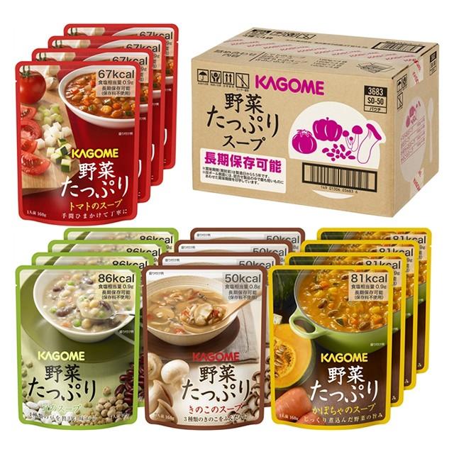 カゴメ 野菜たっぷりスープギフト SO-50 4種×各4個 非常食 防災 備蓄 詰め合わせ セット ローリングストック