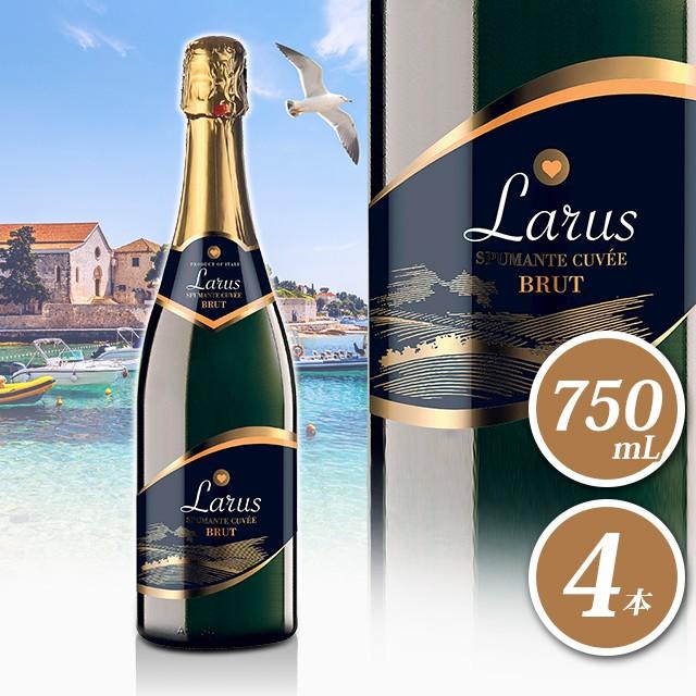 ラルス・スプマンテ・ブリュット 4本+グラス2脚付きセット イタリア 辛口 ワイン スパークリングワイン ギフト