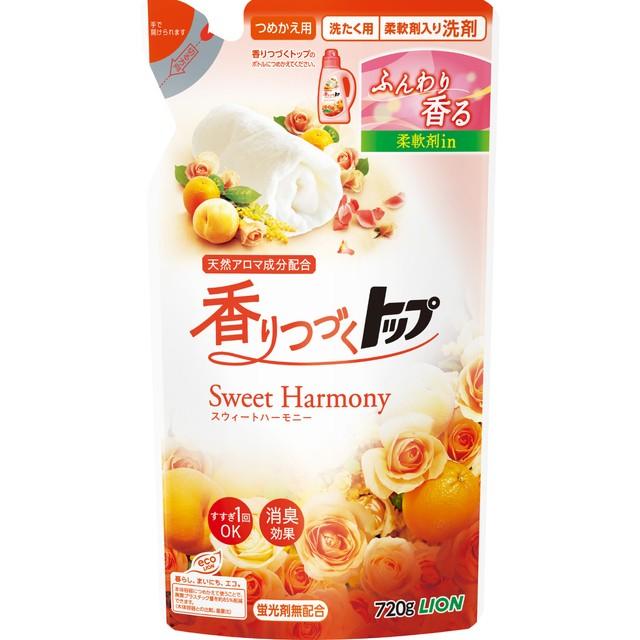 香りつづくトップ SweetHarmony つめかえ用 720g