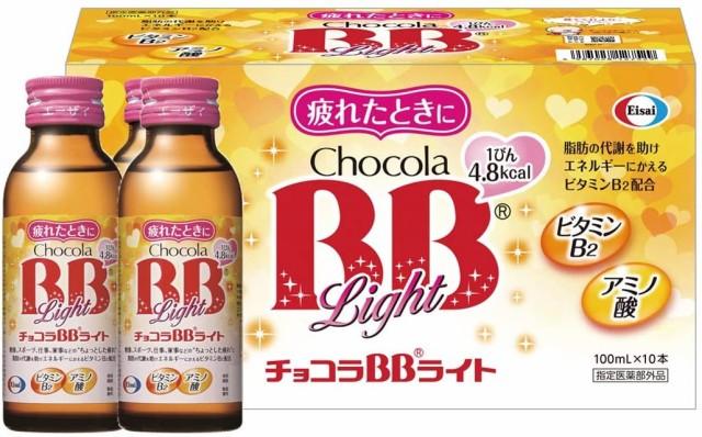 チョコラBBライト 100mL×10本 エーザイ 【指定医...